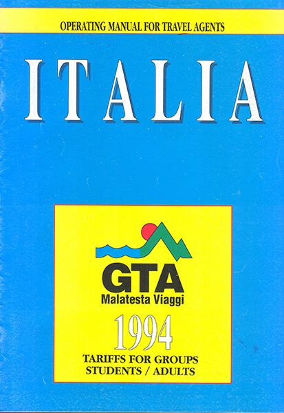 1994-incoming-big