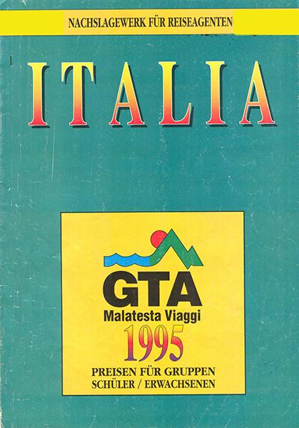 1995-incoming-big