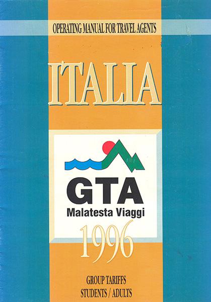 1996-incoming-big